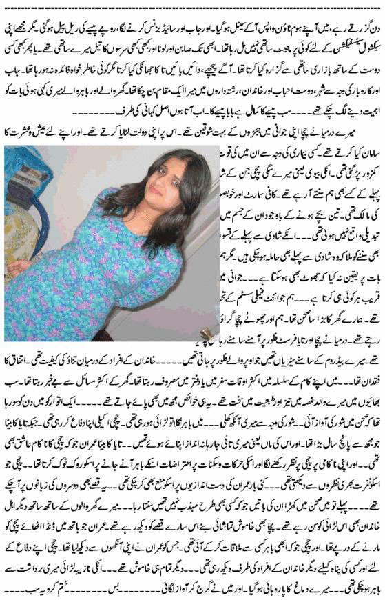 nude sex stories in urdu